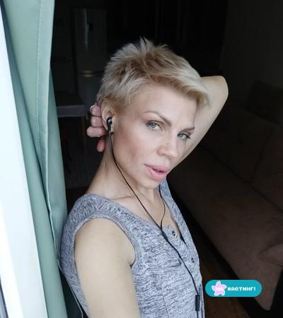 Жанна Ясь