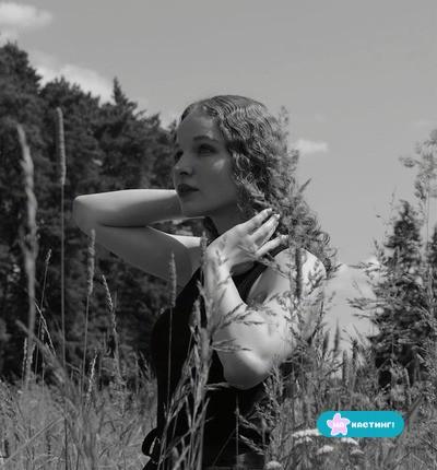 Ольга Кругляченко
