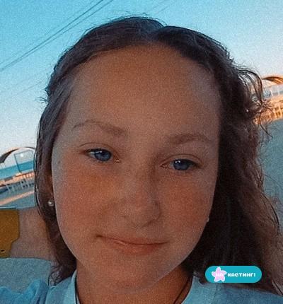 Кристина Шарпарь